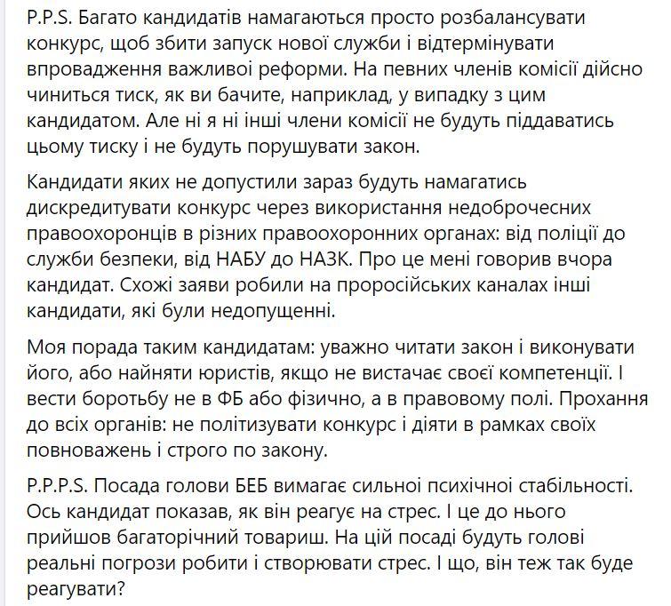 После драки кулаками все еще машут. Что успели наговорить друг другу Данилюк и Милованов и что услышали о себе 7