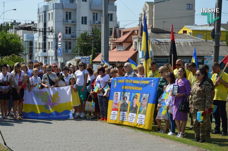 «Путин х**ло!»: в Николаеве прошел свой парад в честь Дня Независимости (ФОТО) 41