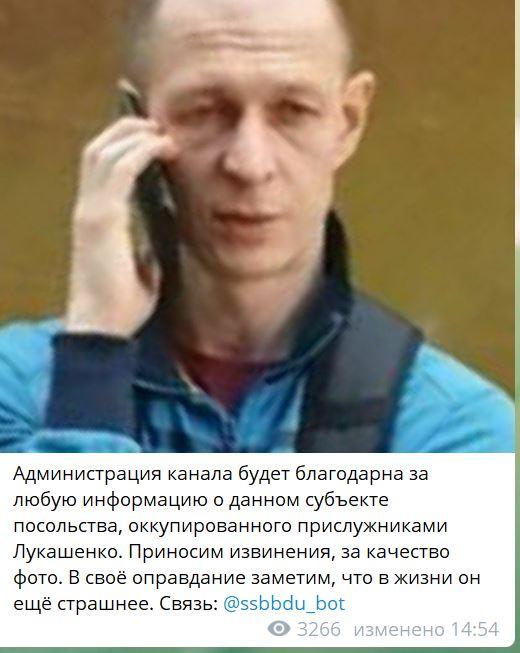 Глава Белорусского дома Виталий Шишов вычислял агентов КГББ в Украине. В полиции рассказали о расследовании его смерти (ФОТО) 3