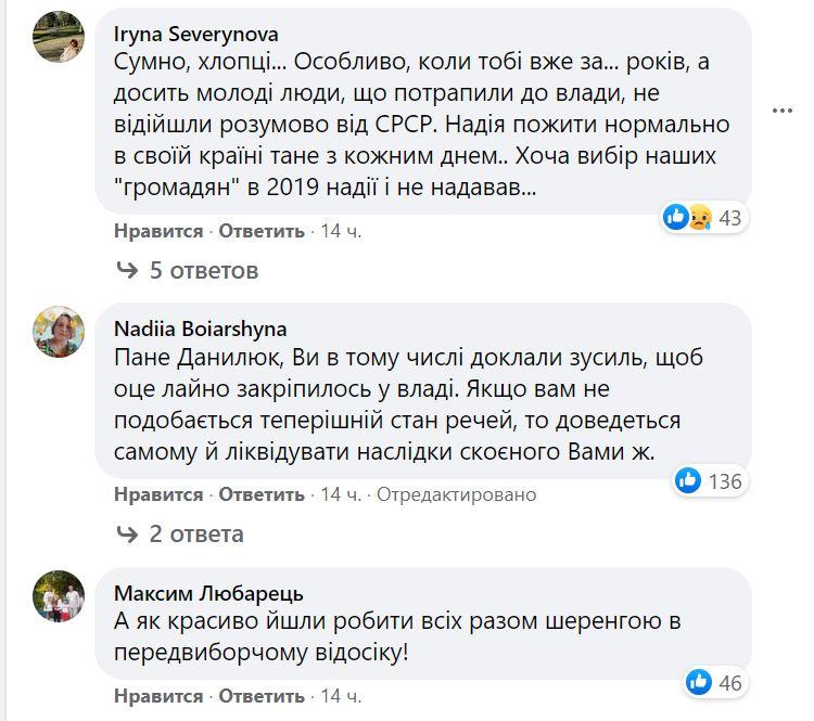 После драки кулаками все еще машут. Что успели наговорить друг другу Данилюк и Милованов и что услышали о себе 3