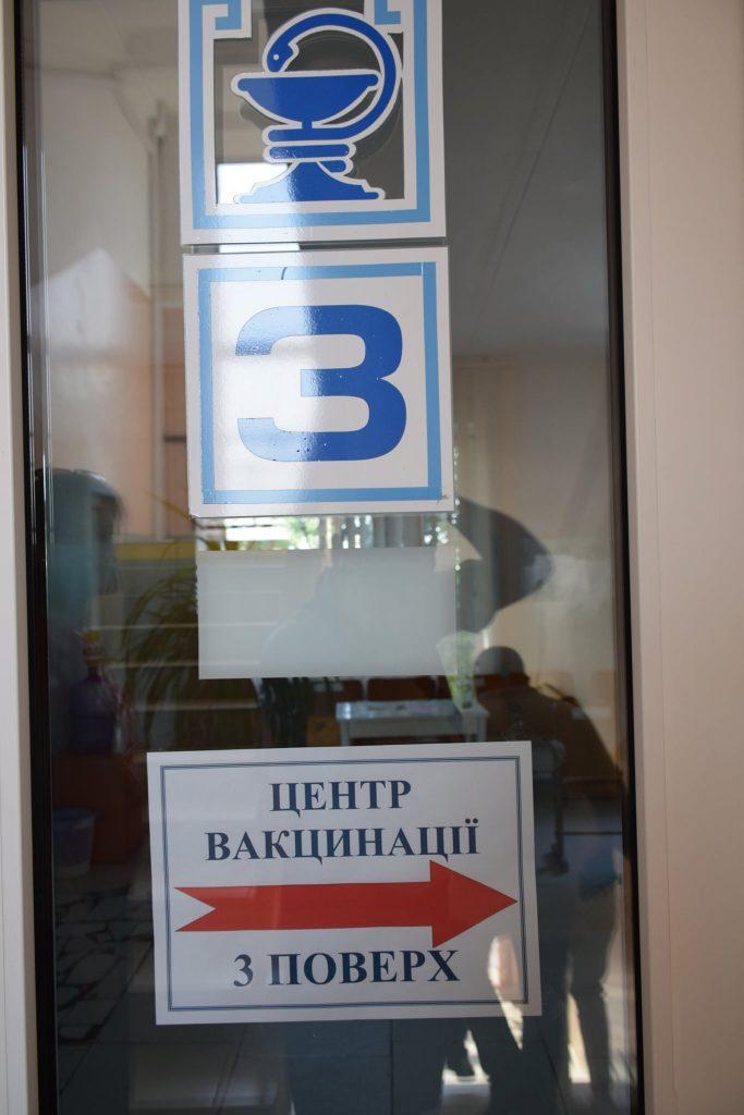 На Миколаївщині триває п'ятий етап щеплення. Вакцин у достатній кількості (ФОТО) 17