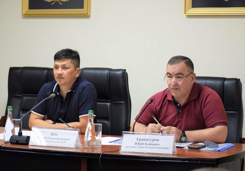 В Николаевской ОГА провели совещание - совещались, как отпраздновать 30-летие Независимости (ФОТО) 13