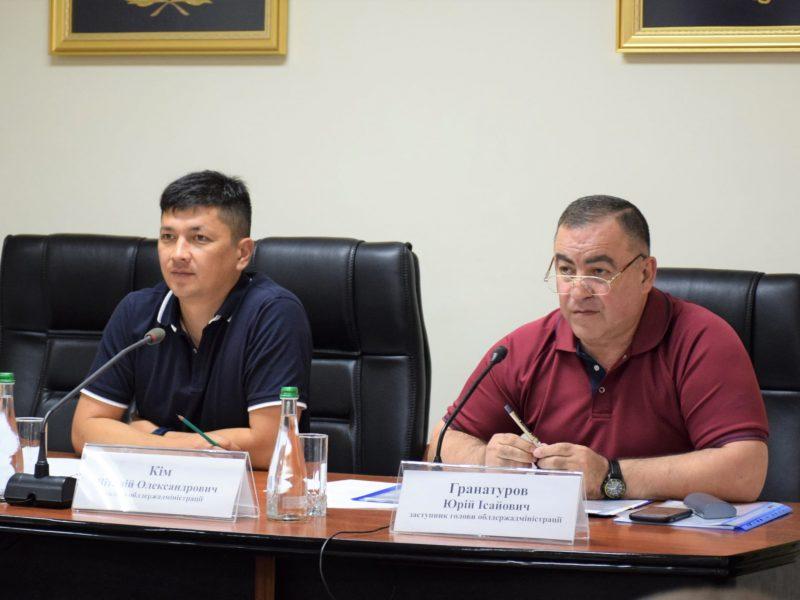В Николаевской ОГА провели совещание — совещались, как отпраздновать 30-летие Независимости (ФОТО)