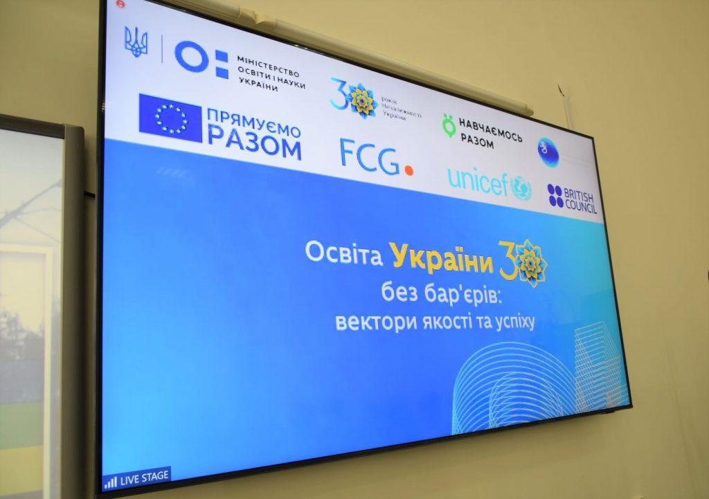Новоодесский аграрный лицей получит от ЕС техники на 800 тыс.евро (ФОТО) 9