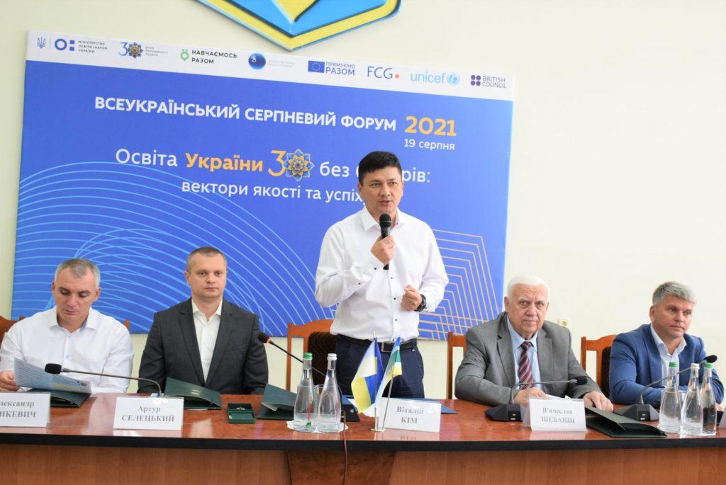 Новоодесский аграрный лицей получит от ЕС техники на 800 тыс.евро (ФОТО) 13