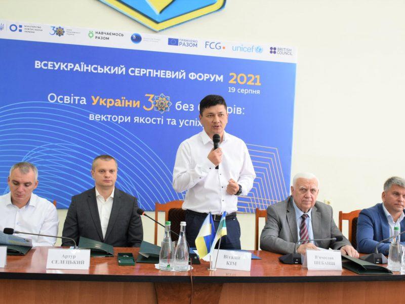 Новоодесский аграрный лицей получит от ЕС техники на 800 тыс.евро (ФОТО)