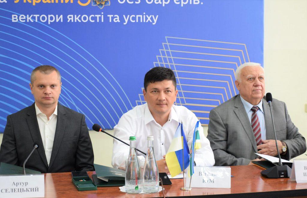 Новоодесский аграрный лицей получит от ЕС техники на 800 тыс.евро (ФОТО) 15