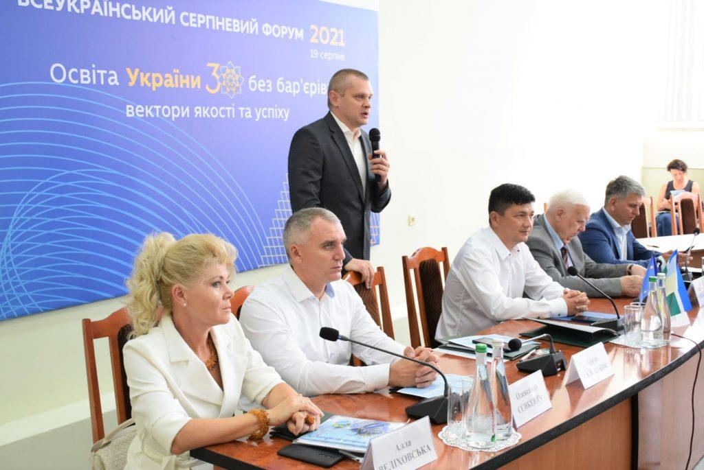 Новоодесский аграрный лицей получит от ЕС техники на 800 тыс.евро (ФОТО) 17