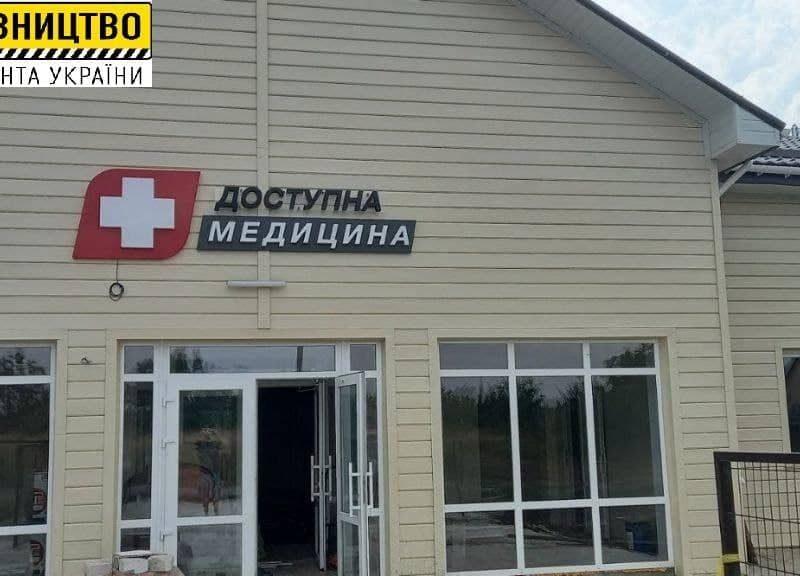 Велике Будівництво на Вознесенщині: завершується спорудження сімейної амбулаторії у Мартинівському