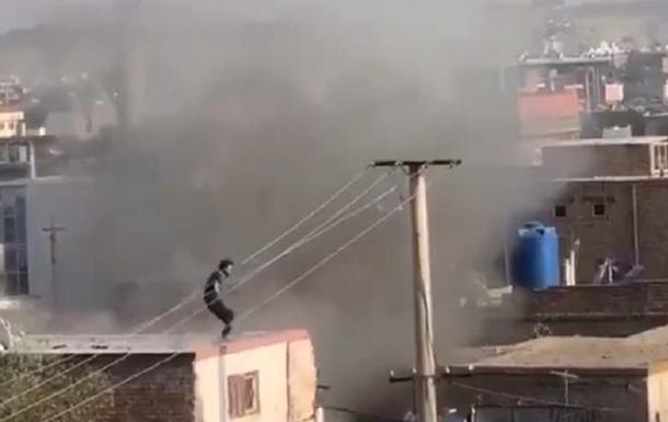 В Кабуле сильный взрыв — ракета попала в дом. Reuters утверждает, что так США убили смертника (ВИДЕО)