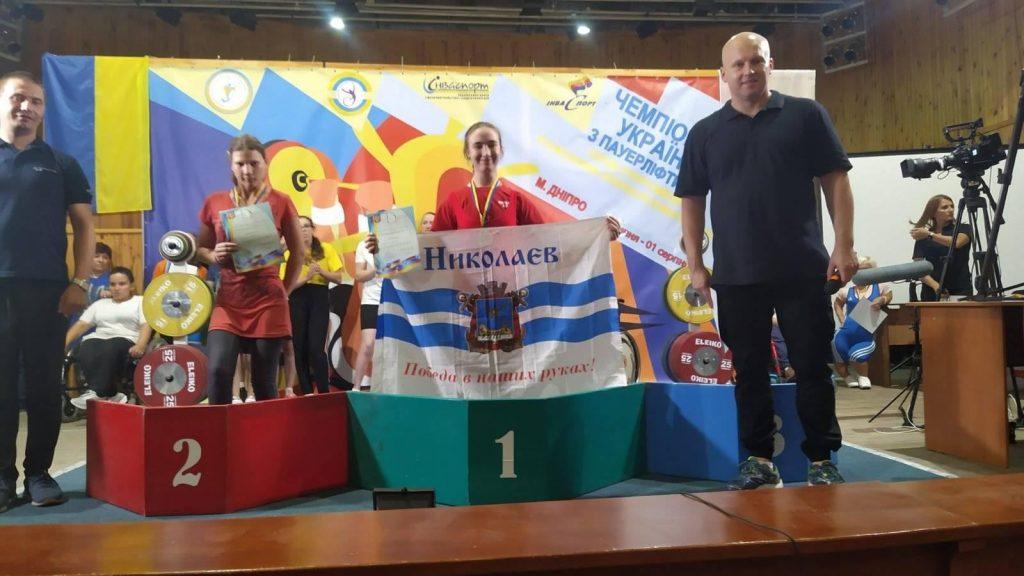Четыре спортсмена из Николаева добыли медали чемпионата Украины по пауэрлифтингу среди спортсменов с поражениями опорно-двигательного аппарата (ФОТО) 5