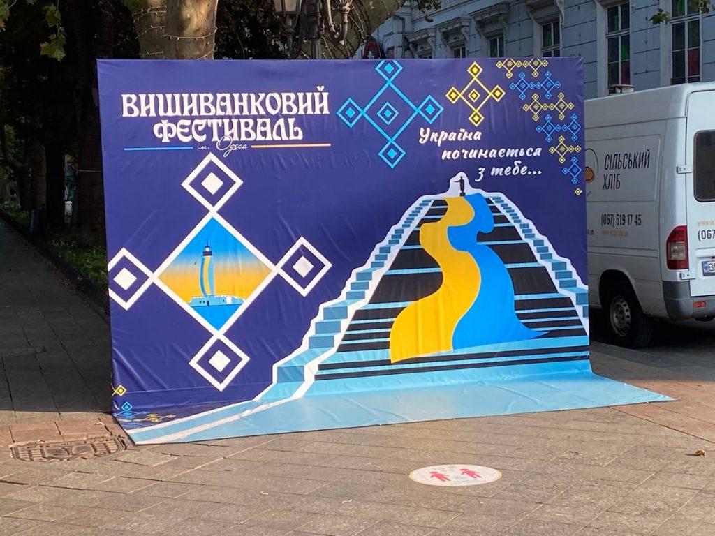 В Одессе 200 человек написали диктант по украинскому языку на Приморском бульваре (ФОТО) 5