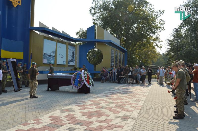 Николаев попрощался с погибшим на Донбассе 21-летним Юрием Михайловым (ФОТО, ВИДЕО) 5