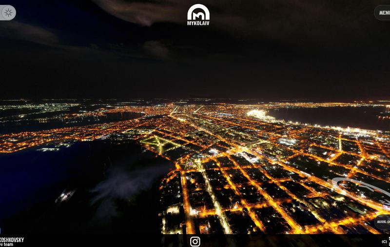 Виртуальный Николаев с высоты птичьего полета, — запущен новый онлайн-проект