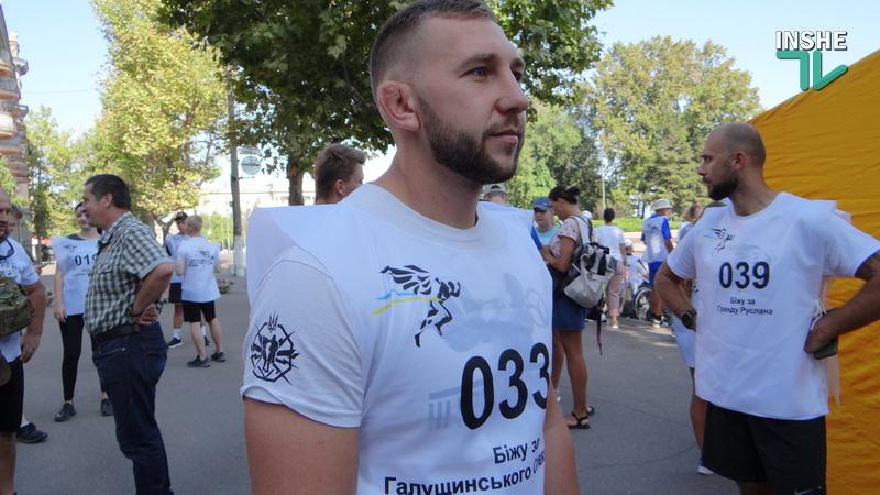В Николаеве в третий раз прошел забег «Шаную воїнів, біжу за героїв України» (ФОТО, ВИДЕО) 7