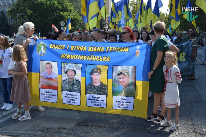 «Путин х**ло!»: в Николаеве прошел свой парад в честь Дня Независимости (ФОТО) 9