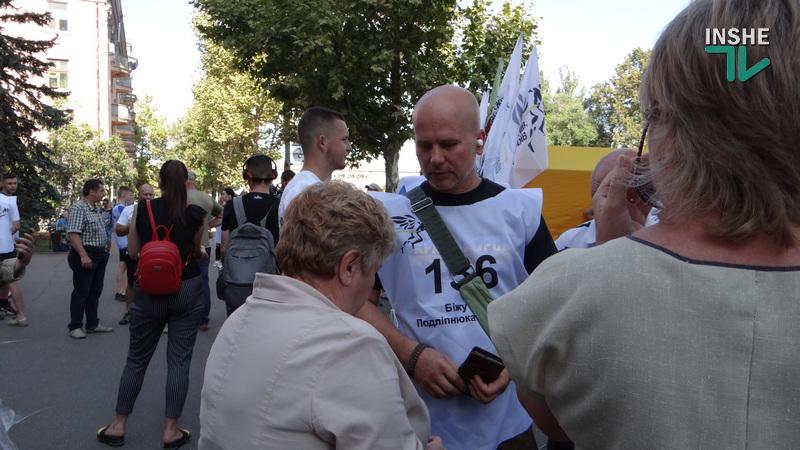 В Николаеве в третий раз прошел забег «Шаную воїнів, біжу за героїв України» (ФОТО, ВИДЕО) 9