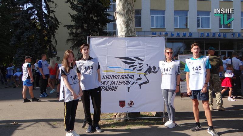 В Николаеве в третий раз прошел забег «Шаную воїнів, біжу за героїв України» (ФОТО, ВИДЕО) 11
