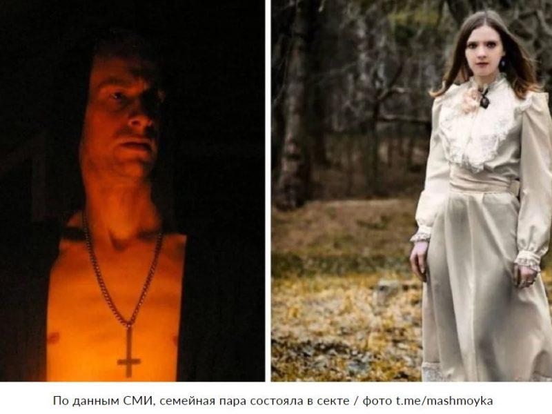 В Москве задержали семью сатанистов — они признались в ритуальных убийствах и каннибализме