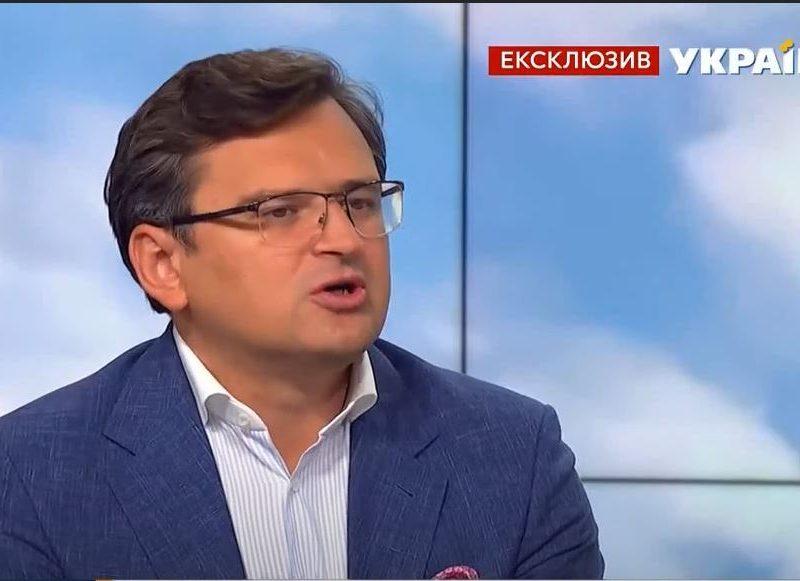 На саммите первых леди и джентльменов в Киеве будет 11 участников