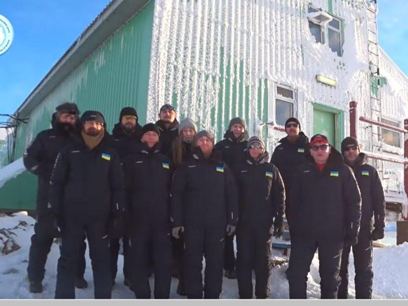 Из холодной Антарктиды — теплые поздравления Украине (ВИДЕО)