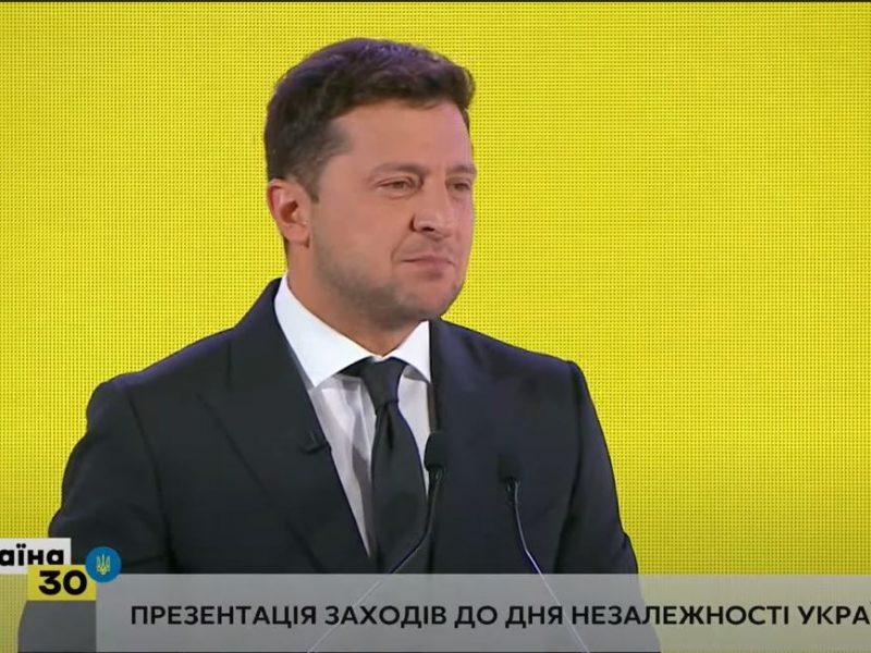 Зеленский рассказал, как в Украине будут праздновать 30-летие Независимости (ВИДЕО)