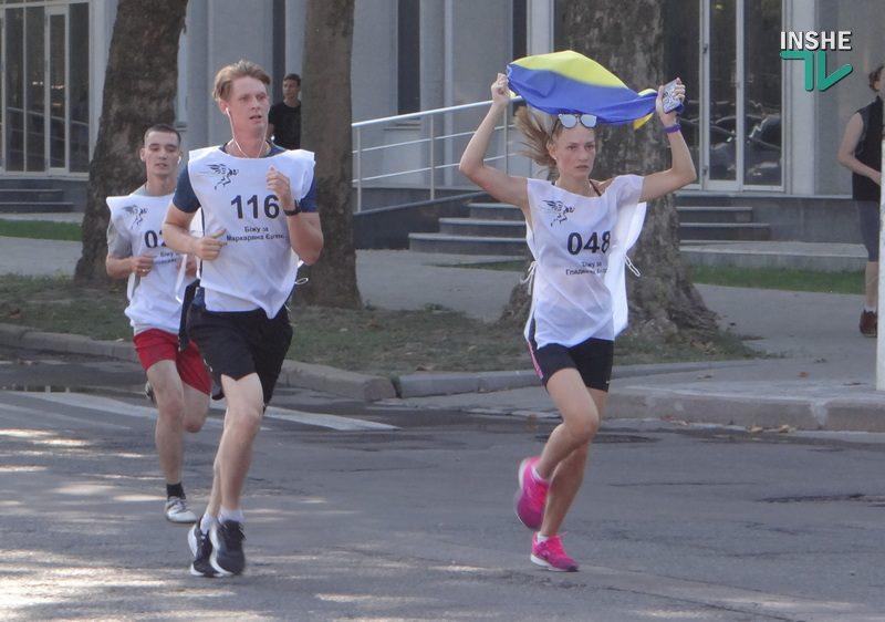 В Николаеве в третий раз прошел забег «Шаную воїнів, біжу за героїв України» (ФОТО, ВИДЕО)