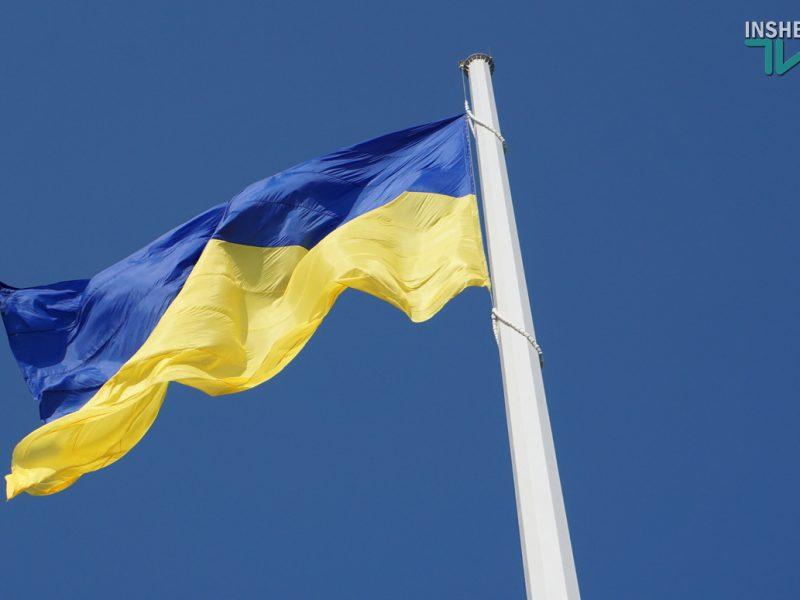 В Николаеве подняли самый большой Флаг Украины в Николаевской области (ФОТО и ВИДЕО)
