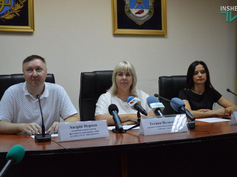 В Николаевской ОГА рассказали подробности проведения Ultra Fest Trykhaty 2021 (ВИДЕО)