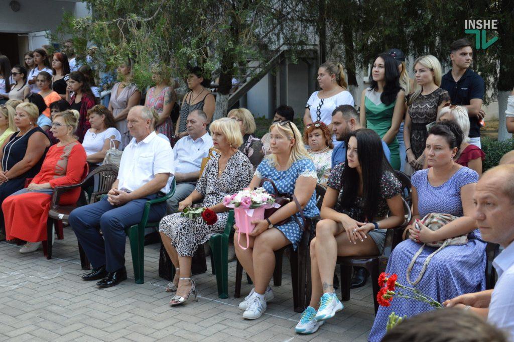 В Николаевском университете Пилипа Орлика открыли мемориальную доску герою АТО Андрею Грабарю (ФОТО, ВИДЕО) 7