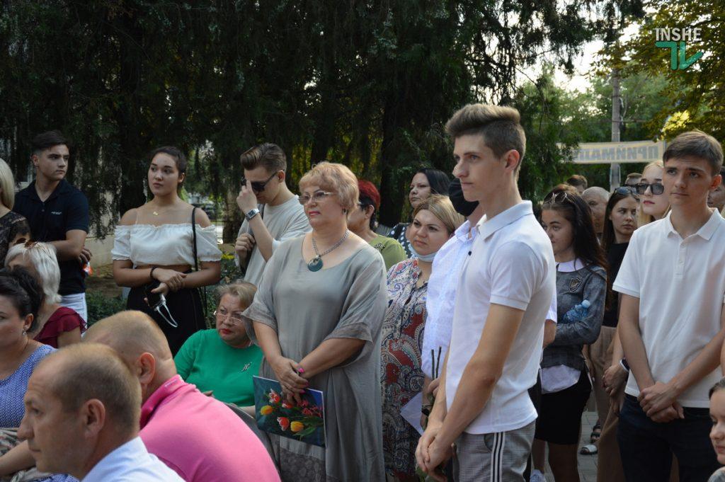 В Николаевском университете Пилипа Орлика открыли мемориальную доску герою АТО Андрею Грабарю (ФОТО, ВИДЕО) 9