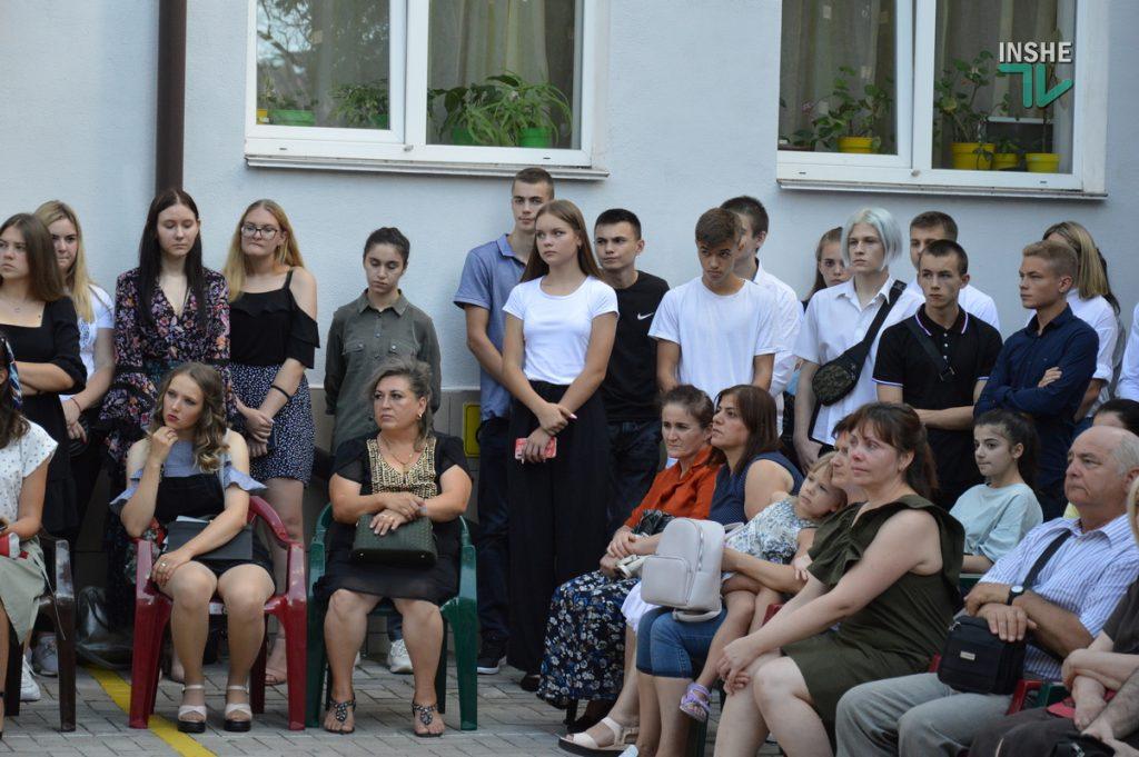 В Николаевском университете Пилипа Орлика открыли мемориальную доску герою АТО Андрею Грабарю (ФОТО, ВИДЕО) 23