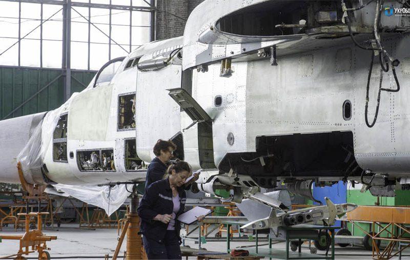 Коллектив Николаевского авиаремонтного завода просит Зеленского не допустить назначения нового-старого директора
