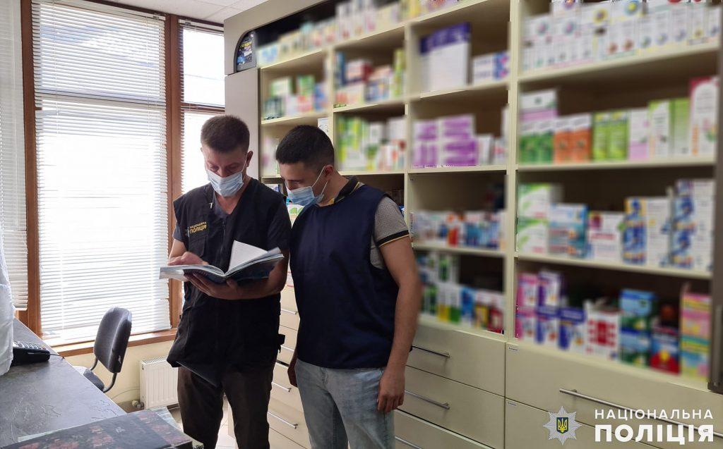 Четыре аптеки в Николаеве продавали лекарства с кодеином без рецептов, - полиция открыла дела 5
