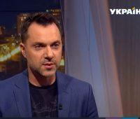 Арестович о ракетах на Москву: Украина никому не угрожает, это было предупреждение