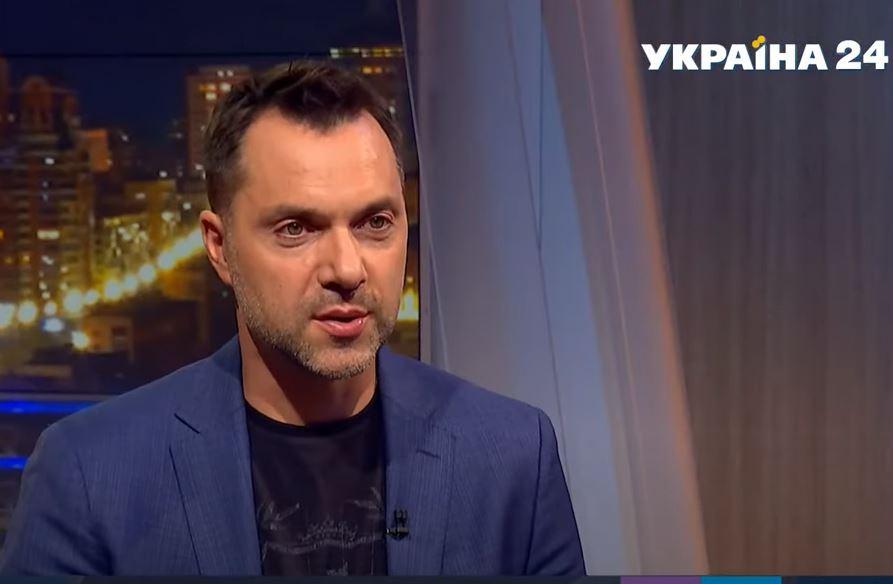 Арестович о ракетах на Москву: Украина никому не угрожает, это было предупреждение 1
