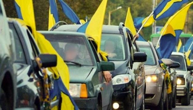 Николаевцев приглашают на масштабный автопробег ко Дню Флага Украины