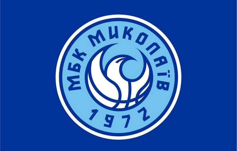 МБК «Николаев» сделал рестайлинг логотипа до старта юбилейного сезона (ФОТО)
