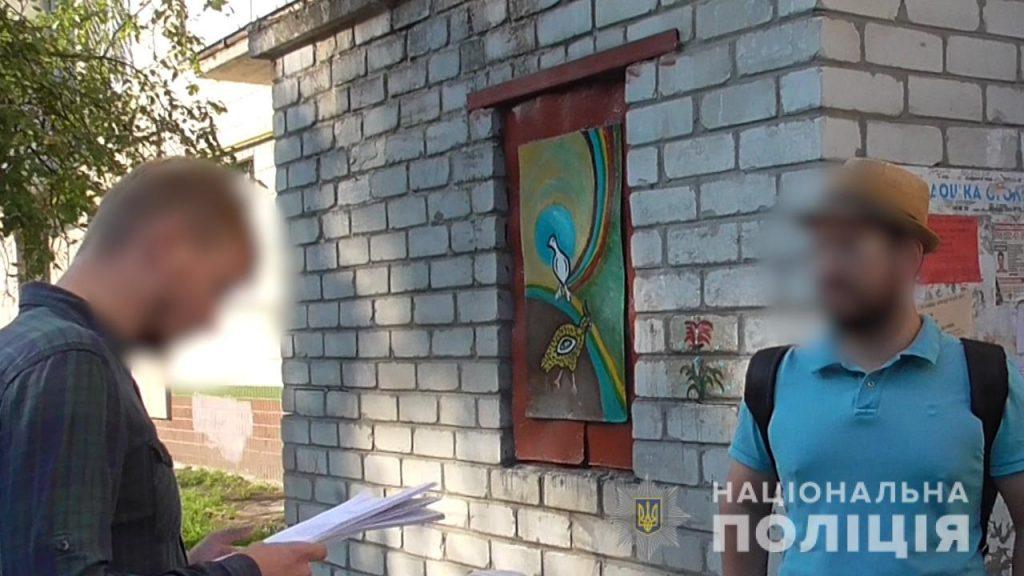 Еще одну точку по продаже младенцев иностранцам обнаружили в Украине (ФОТО, ВИДЕО) 1