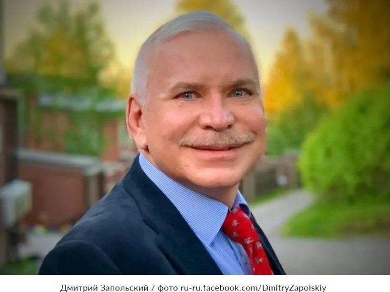 В Литве внезапно скончался автор книги-разоблачения о Путине (ФОТО)