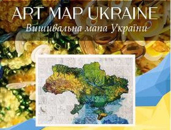 Проект «Art Map Ukraine»: в Николаеве покажут вышитую карту Украины