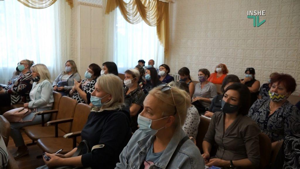 В Николаеве удалось отстоять школу №7 (ФОТО и ВИДЕО) 1