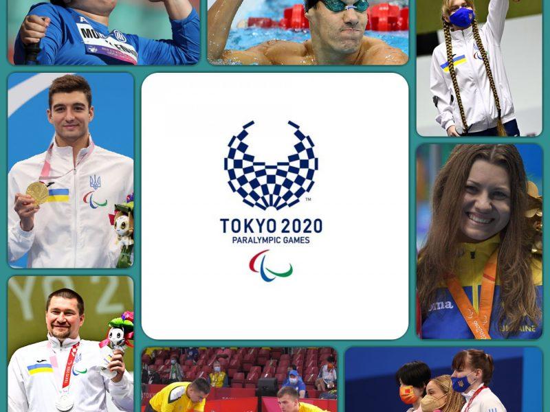 8 медалей — сегодняшний результат Украины на Паралимпиаде в Токио