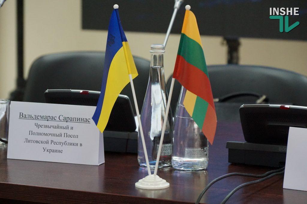 Чего хотят литовцы от нас, и что мы можем дать литовцам? В Николаеве проходит Первый Экономический Литовско-Николаевский бизнес-форум (ФОТО, ВИДЕО) 1
