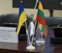 Чего хотят литовцы от нас, и что мы можем дать литовцам? В Николаеве проходит Первый Экономический Литовско-Николаевский бизнес-форум (ФОТО, ВИДЕО)