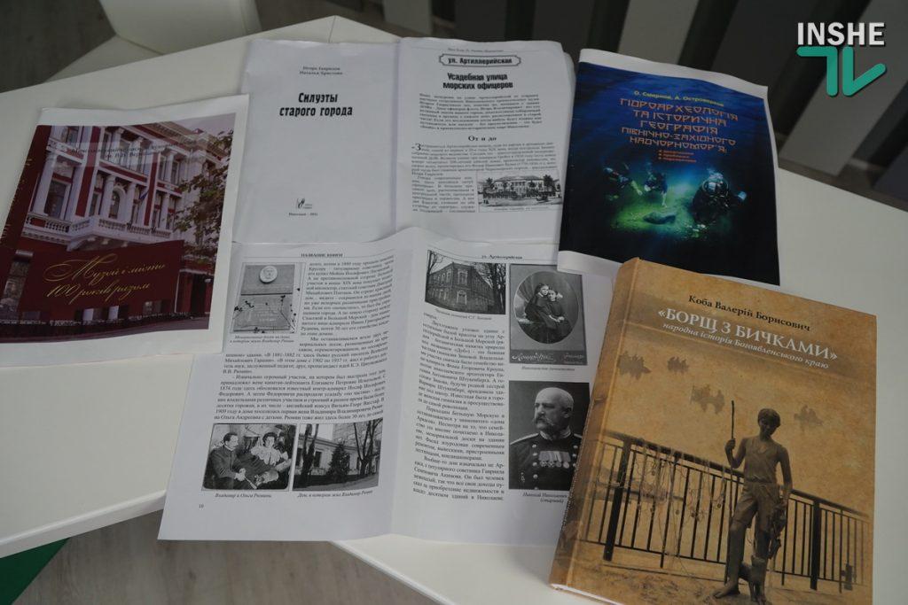 Гость дня - издатель Ирина Гудым (ФОТО, ВИДЕО) 1