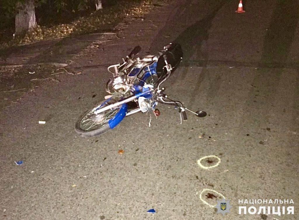 На Николаевщине после ДТП с участием мотоцикла и мопеда в больнице оказались трое (ФОТО) 1