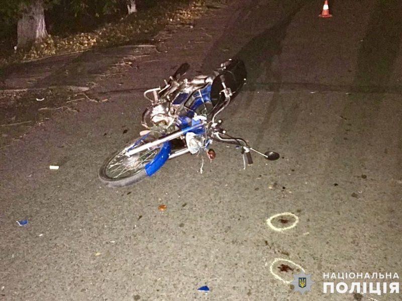На Николаевщине после ДТП с участием мотоцикла и мопеда в больнице оказались трое (ФОТО)