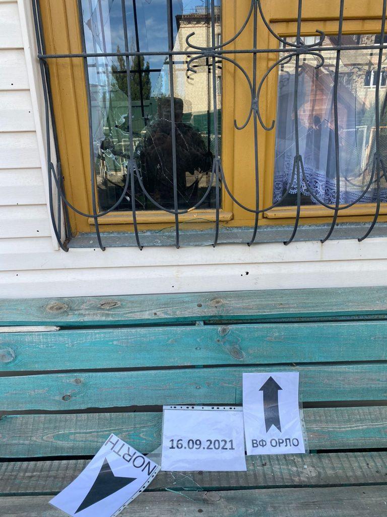Пророссийские боевики обстреляли из тяжелых минометов Счастье - ранен местный житель (ФОТО) 1