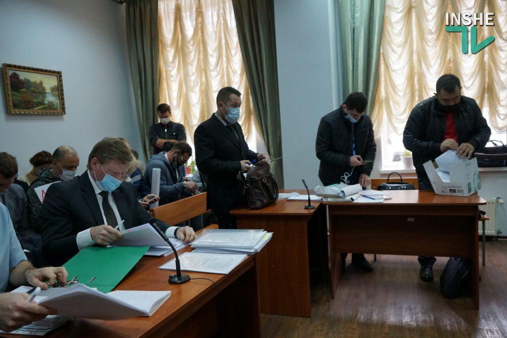 Дело о взыскании 9,2 млрд.грн. с НГЗ в пользу ООО «СТОП ШЛАМ»: эксперта вызовут в суд повторно (ФОТО) 1